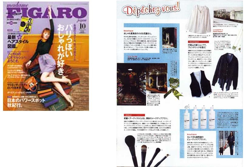 FIGARO2010年10月号 | b-r-s Makeup Brushes