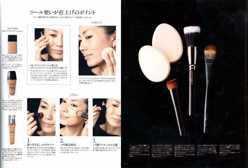 ミセス2010年10月号 | b-r-s Makeup Brushes