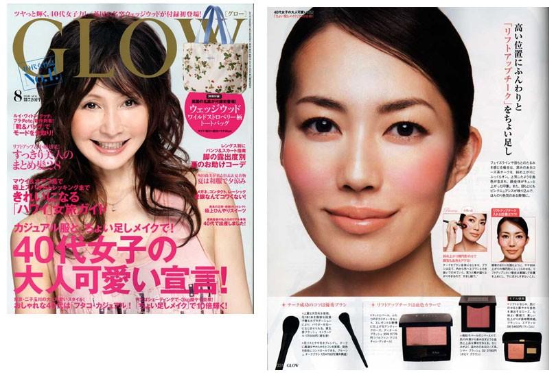 GLOW 2011年8月号 | b-r-s Makeup Brushes